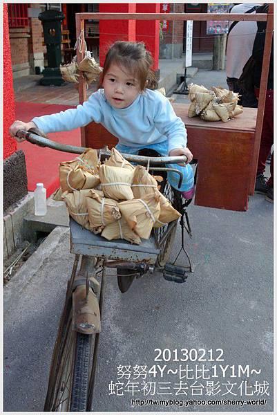 36-1020212大年初三外公外婆去台影文化城36
