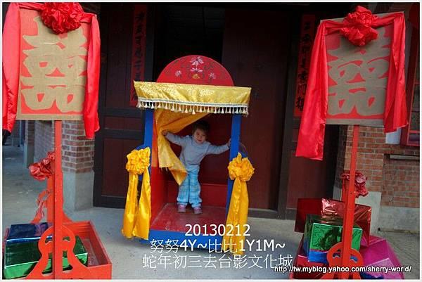 38-1020212大年初三外公外婆去台影文化城38