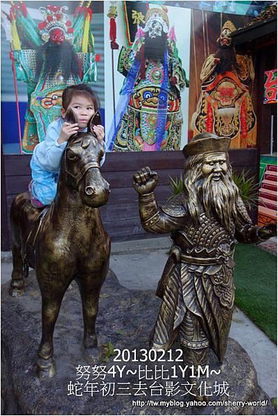 42-1020212大年初三外公外婆去台影文化城42