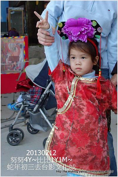 48-1020212大年初三外公外婆去台影文化城48