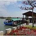 09-1020213好玩的四草搭船遊河&人爆多的安平4