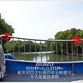 20-1020213好玩的四草搭船遊河&人爆多的安平15