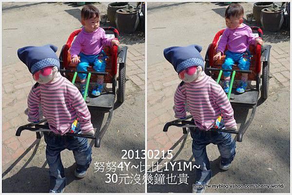 14-1020215採草莓13