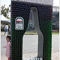 2-1020219文創園區&玩龍博士1