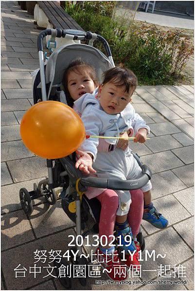 6-1020219文創園區&玩龍博士5