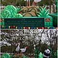 13-1020220文心森林公園看花燈18