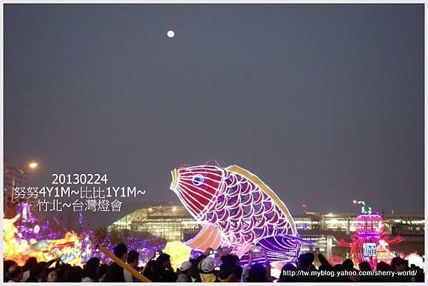 1-1020224竹北燈會1