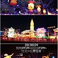 3-1020224竹北燈會2