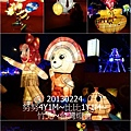 6-1020224竹北燈會5