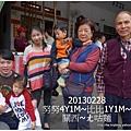 13-1020228&0301六福莊&六福村12