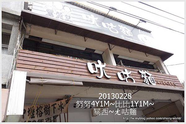 14-1020228&0301六福莊&六福村13