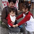 15-1020228&0301六福莊&六福村14