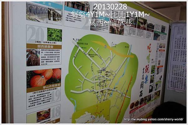 28-1020228&0301六福莊&六福村27
