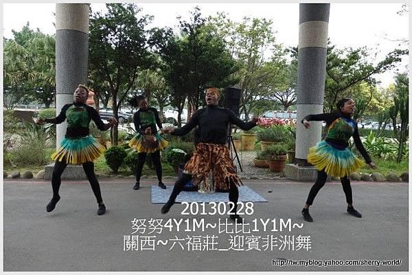 42-1020228&0301六福莊&六福村41