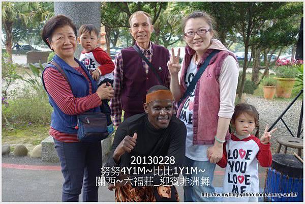 49-1020228&0301六福莊&六福村48