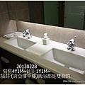 52-1020228&0301六福莊&六福村51