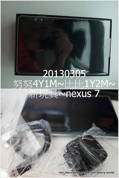 2-1020305平板nexus71