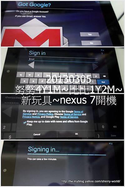 4-1020305平板nexus73
