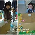 08-1020307玩作業本和新買的教具