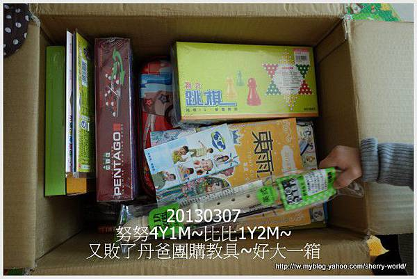 09-1020307玩作業本和新買的教具1