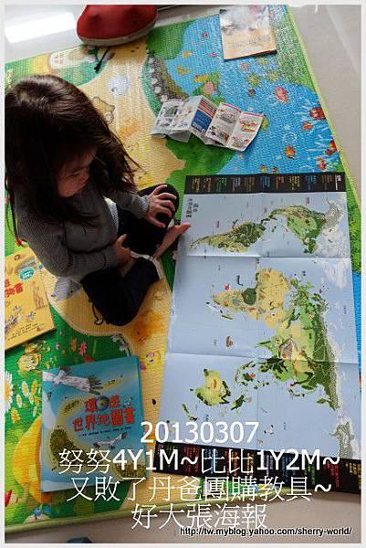 12-1020307玩作業本和新買的教具4