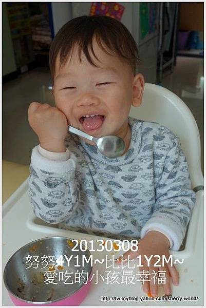 06-1020308自己吃好開心5