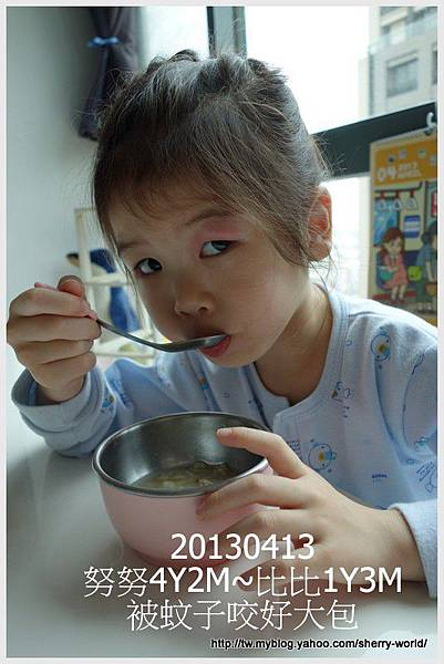 2-1020413吃早餐1