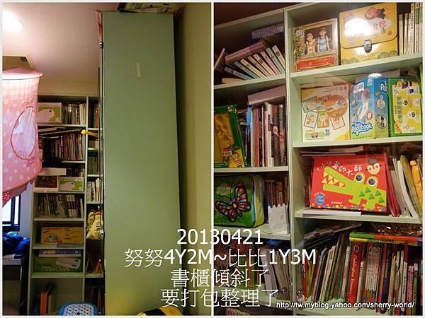 6-1020421大富翁台灣自由行5