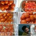 4-1020429滿一歲四個月會自己吃飯&自醃番茄3