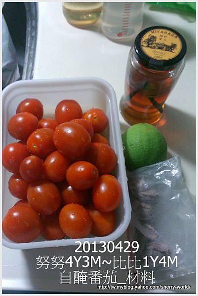 3-1020429滿一歲四個月會自己吃飯&自醃番茄2