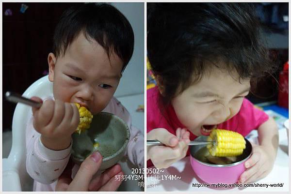 6-1020502啃玉米5