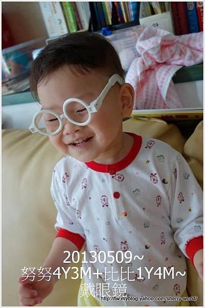 1-1020509弟戴眼鏡