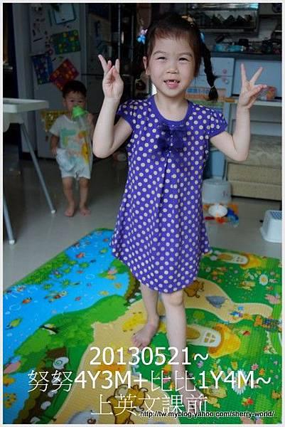 3-1020521好紫的洋裝