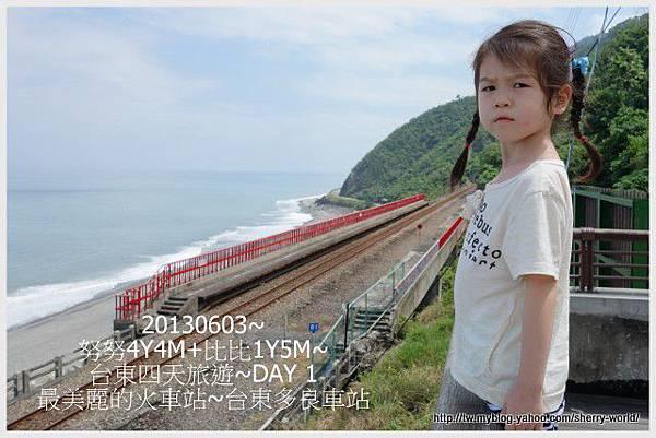 07-1020603台東市鐵道藝術村6