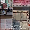 27-1020603台東市鐵道藝術村29