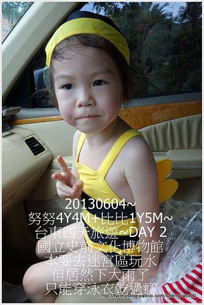 01-1020604台東市兒童故事館