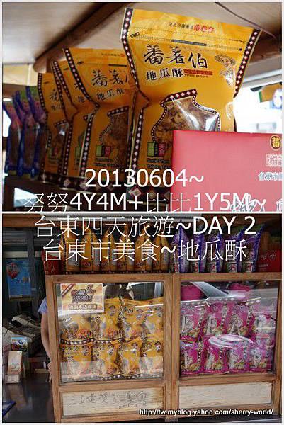 03-1020604台東市兒童故事館2