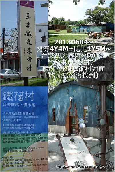 06-1020604台東市兒童故事館5