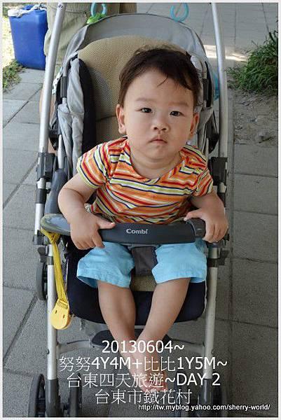 10-1020604台東市兒童故事館9