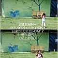 11-1020604台東市兒童故事館10