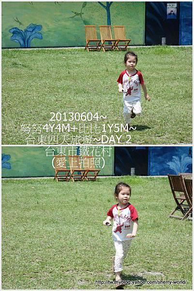 12-1020604台東市兒童故事館11