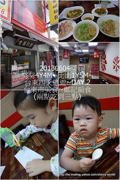 16-1020604台東市兒童故事館15