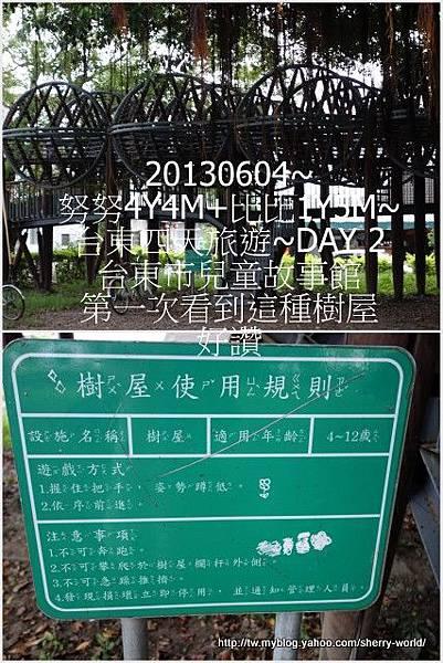 22-1020604台東市兒童故事館17