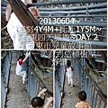 23-1020604台東市兒童故事館22