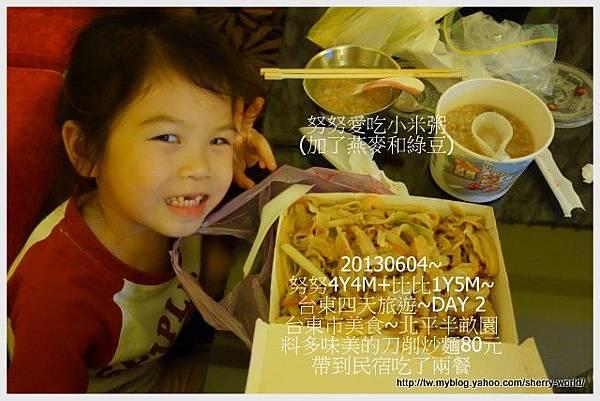 29-1020604台東市兒童故事館28