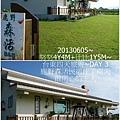 08-1020605台東鹿野森活民宿_熱氣球_初鹿牧場5
