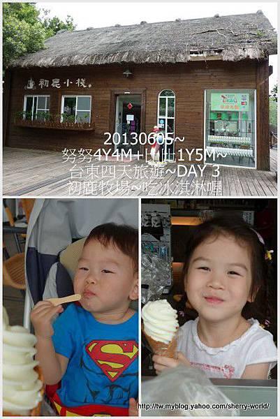 47-1020605台東鹿野森活民宿_熱氣球_初鹿牧場46