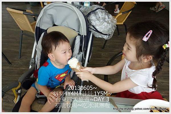 49-1020605台東鹿野森活民宿_熱氣球_初鹿牧場48