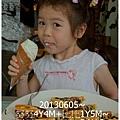 50-1020605台東鹿野森活民宿_熱氣球_初鹿牧場49