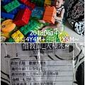 4-1020614借教具_動物拼圖&大積木
